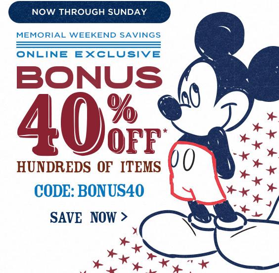 Disney Store Memorial Day Sale