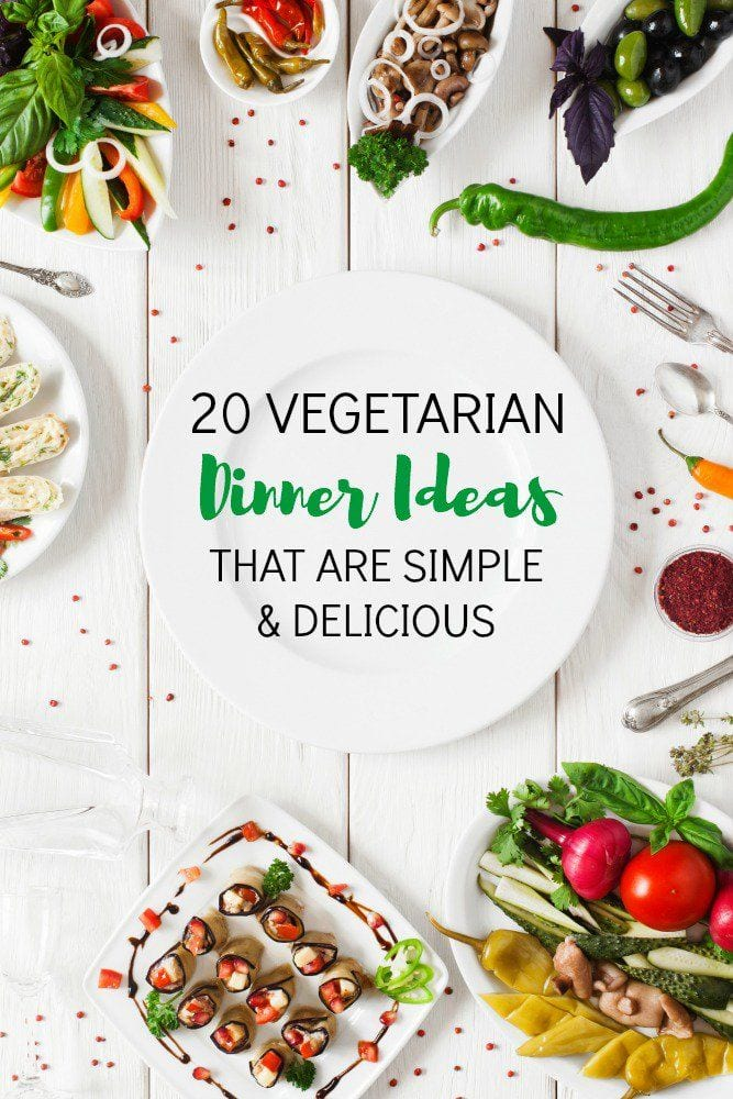 These 20 vegetarian dinner ideas are simple, delicious and all ones I have personally tried. And when you find a winner of a recipe, you want to tell the world about it!